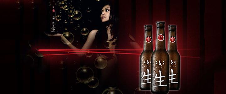 Japanilainen iki Beer -olut | PM-Juomatukku Oy - Panimotuotteet